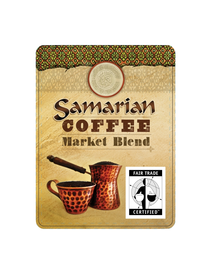 Coffee Label Comp